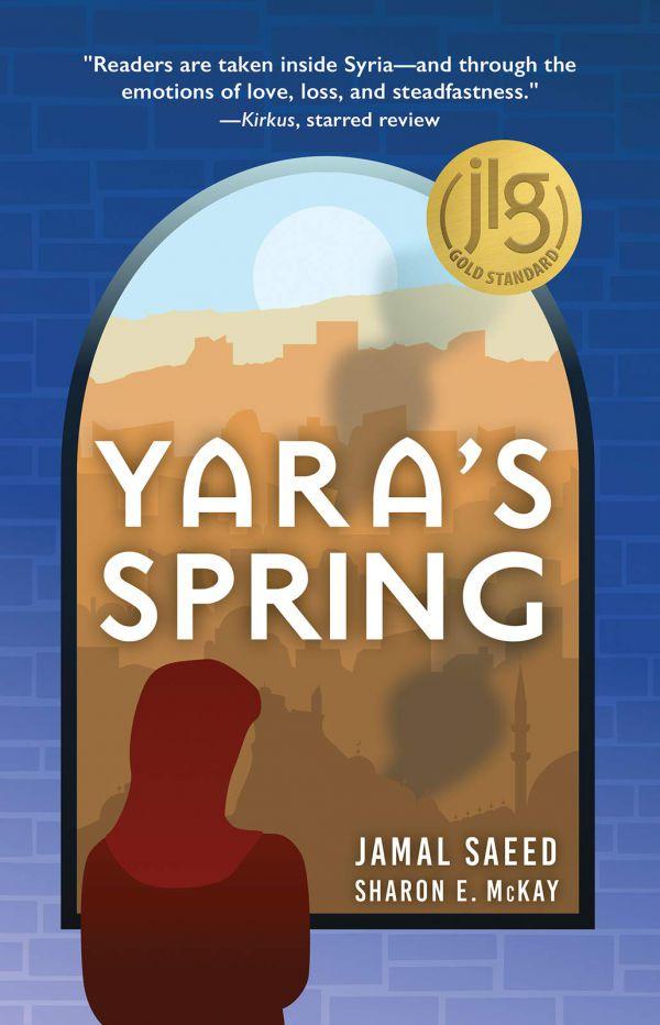 yarasspring588334D1-C5DB-1391-EC79-C0FCB6BBD728.jpg
